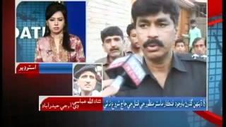 KTN News Sindhi Singer Master Manzoor Investigation Report.... D.I.G Sannaullah Abbasi