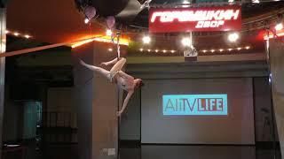 Мария Гарина - Catwalk Dance Fest IX[pole dance, aerial]  12.05.18.