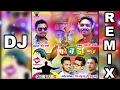 DJ Song Marathi - Kombada - Koligeet Songs 2017 - DJ Sonu Monu.