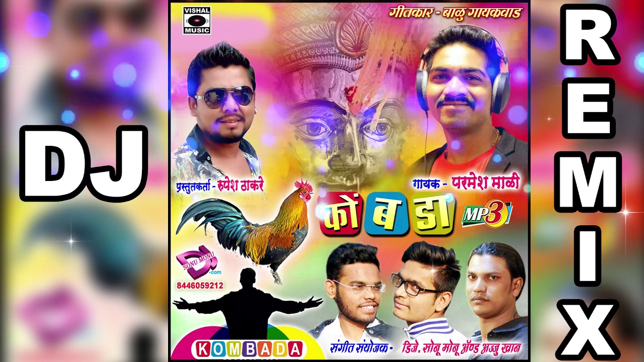 Koligeet Songs 2017