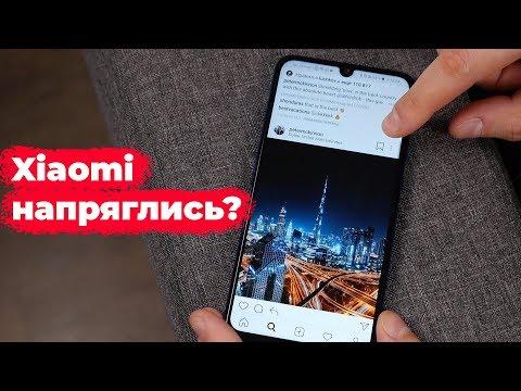 Huawei P Smart 2019 — Угроза Xiaomi в новом году?