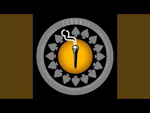 Cigare Soorati