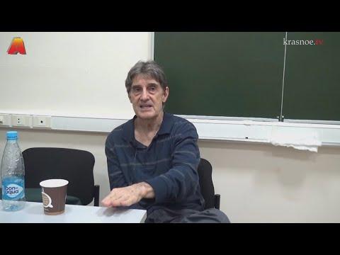 Девид Мандел о преподавателях ВУЗов в Канаде и России