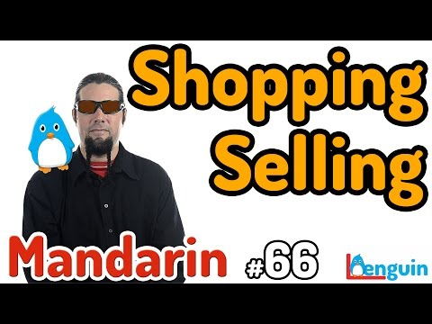 Learn Mandarin Chinese - Shopping - Selling (Lesson 66)