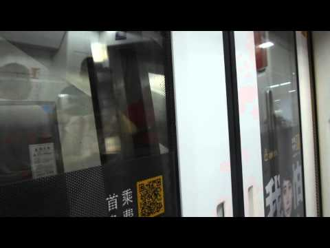 Shenzhen Metro Shekou Line - Grand Theater (大剧院) → Civic Center (市民中心)(8/3/2015)