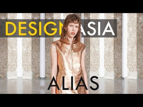 The Fashion Alias of Shenzhen - Design Asia - EP15