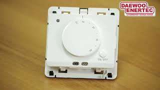 Терморегулятор Daewoo Enertec X1 новый