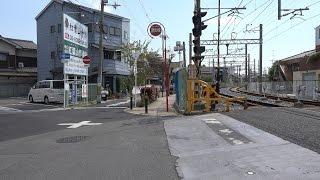 いつも電車の車窓から見ていた道を歩いてみました。 阪急吹田駅から吹田...