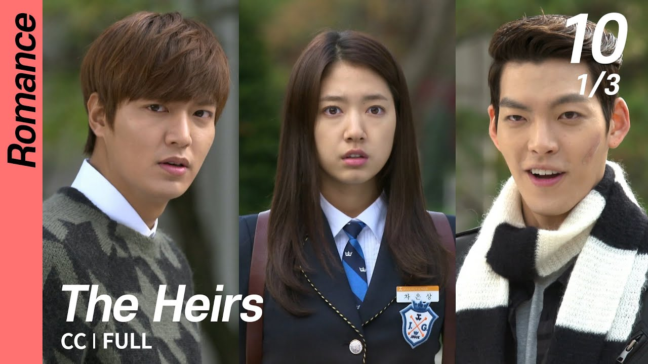 Download [CC/FULL] The Heirs EP10 (1/3) | 상속자들
