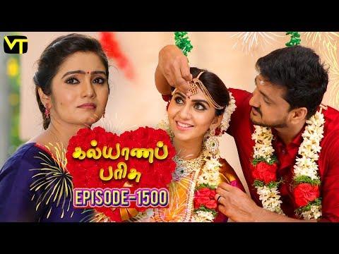 KalyanaParisu 2 - Tamil Serial | கல்யாணபரிசு | Episode 1500 | 09 February 2019 | Sun TV Serial