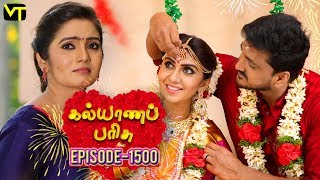 KalyanaParisu 2 - Tamil Serial | கல்யாணபரிசு | Episode 1500 | 09 February 2019 | Sun TV Serial