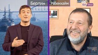 Альфред Кох о психологии Путина, трагедии в Магнитогорске и расколе в православии