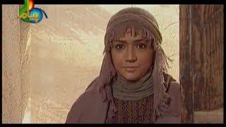 Hazrat Owais Qarni (A.R.) - Part 02 (Islamic Movie in Urdu)