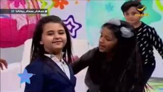 أغنية  (نجران)  لفتيات صغار ستار روتانا