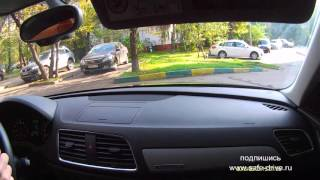 Вождение урок №2 ч.1 Audi Q3 (Ауди ку3) ноги, руки, глаза.