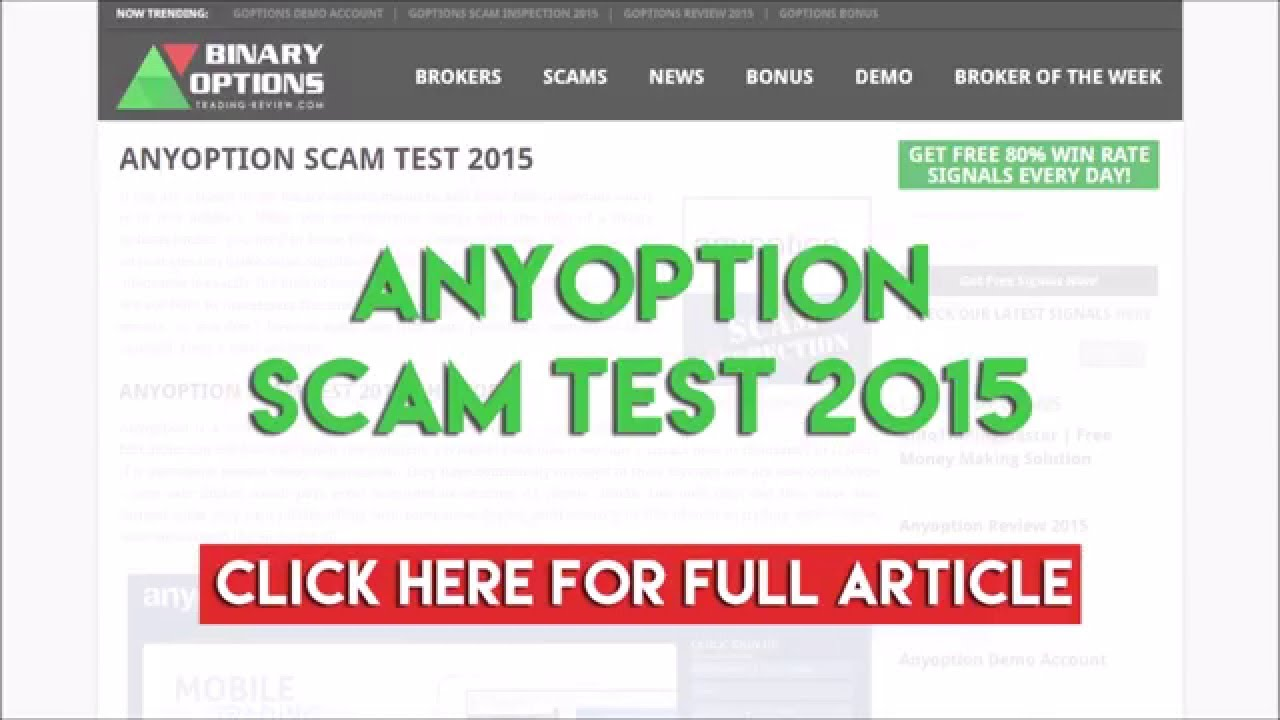 Test Anyoption