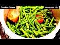 Borboti Aloo Diye Chingri Recipe   YardLong Beans   Chinese Green Beans   Long Green Beans