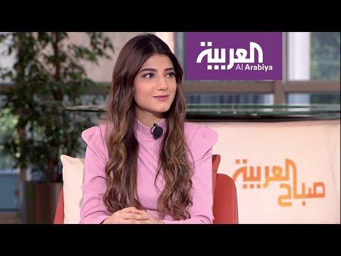 صباح العربية | ستة ملايين متابع على يوتيوب للاجئة سورية  - نشر قبل 3 ساعة