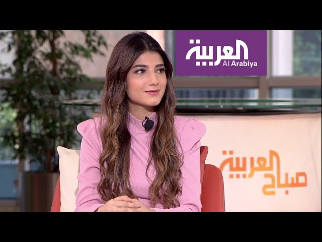 صباح العربية   اليوتيوبر نارين اشترت منزل أحلامها بعمر لا يناهز ال ١٩