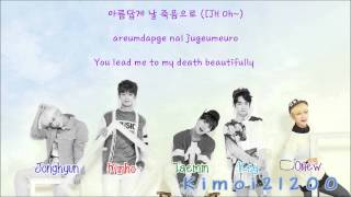 SHINee - Love Like Oxygen (산소 같은 너) [Hangul/Romanization/English] Color & Picture Coded HD Mp3