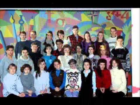 Школа №2 г.Лысково Б класс 1987-1997гг.wmv