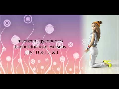 Ailee - U & I Lyrics [ROMANIZED]