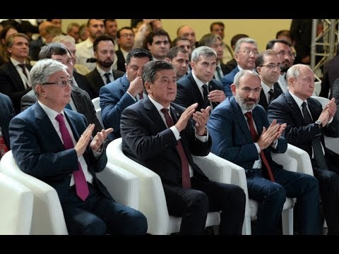 По итогам саммита ЕАЭС в Ереване подписан ряд документов