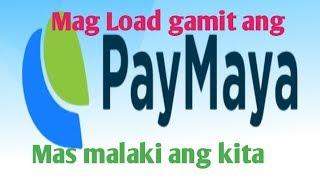 Paano magbenta ng Load Gamit ang Paymaya screenshot 3