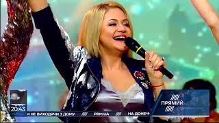Наталія Бучинська - Різдвяний концерт на  Прямому  07.01.2019 року