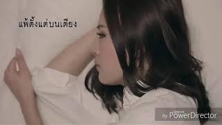 İzlerken Gözleriniz Dolacak - GERİ DÖN ( SLower Brindar ) Tayland Klip - Kore Klip _ Zalim Beat