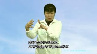 神戸市動画10話(買い物)