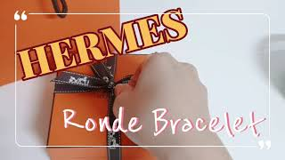 에르메스 론드팔찌 언박싱 (Hermes Londe Br…