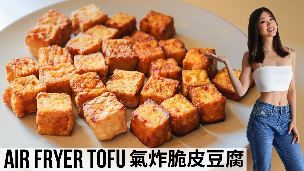 AIR FRYER CRISPY TOFU RECIPE! Easy, Yummy & Healthy 😋  ~ Emi