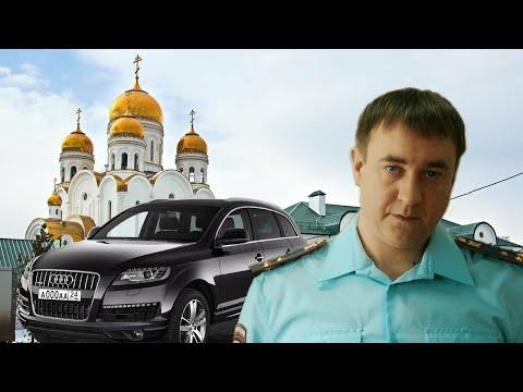 Смотреть клип Андрей Романов - Златоглавый Храм