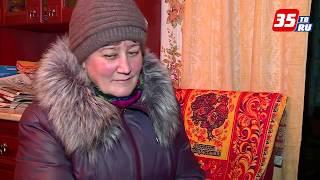 Лучший соцработник России живет в Кичгородецком районе