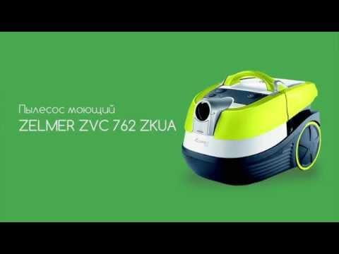 zelmer zvc762st видео