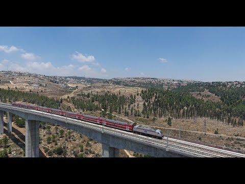 צפו: לקראת פתיחת הקו המהיר לירושלים הרכבת נוסעת על הגשרים