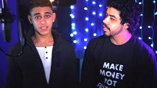 دى اللى خدتنى منى - احمد السويسى و احمد مروان توزيع بيدو ياسر