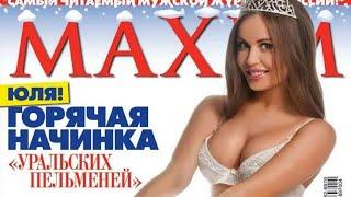 Юлия Михалкова ... 15 июня 2020 г.