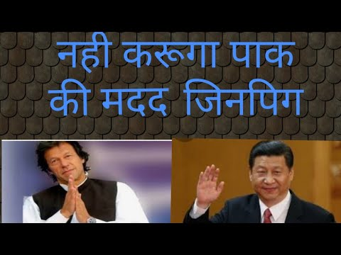 China not supporting Pakistan against India