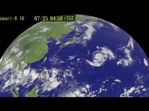 Typhoon Noru & Kulap Fujiwhara Effect