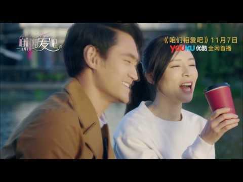 《咱们相爱吧》杨宗纬演唱会MV 优酷11月7日中国大陆全网首播