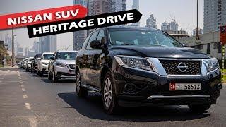 Nissan Kicks, Patrol, Pathfinder & X-Trail Driven - किसमें कितना है दम?