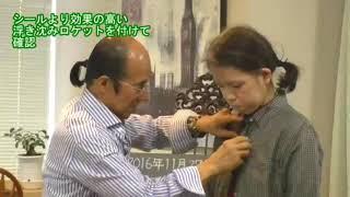 コスミック ハッピネス フィロソフィー 読脳 を日本で唯一勉強できるス...