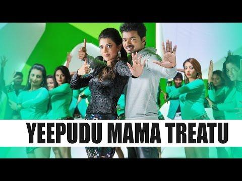 Yeepudu Mama Treatu Song - Jilla Telugu Movie   Mohanlal    Vijay   Kajal Aggarwal  