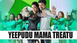 Yeepudu Mama Treatu Song - Jilla Telugu Movie | Mohanlal  | Vijay | Kajal Aggarwal |