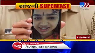 Tv9's EVENING SUPERFAST Brings To You The Latest News Stories From Gujarat : 18-11-2019