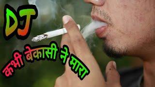 Dj sad Mix   kabhi bekasi ne mara   Old is Gold   Alag alag  Rajesh khanna   Full hd