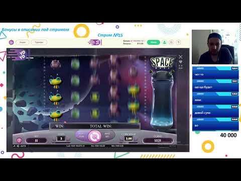 Казино онлайн игровые автоматы без регистрации бесплатно мегаджет игры онлайн в казино игровые автоматы играть бесплатно и без регистрации