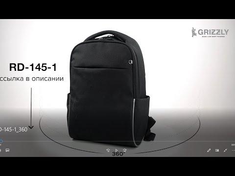 Женский городской рюкзак RD-145-1 от GRIZZLY